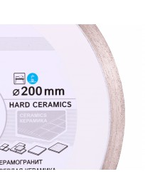 Диск алмазный Distar Hard ceramics 180