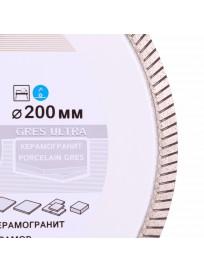 Диск алмазный Distar Gres Ultra 200