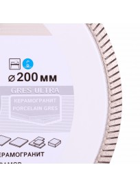 Диск алмазный Distar Gres Ultra 230