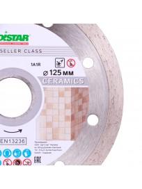 Диск алмазный Distar Ceramics 125
