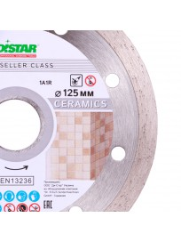 Диск алмазный Distar Ceramics 230