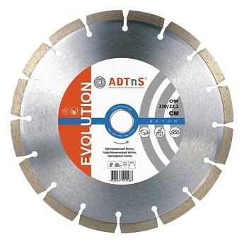Алмазный диск ADTnS 1A1RSS/C3-H 180 CHH CM