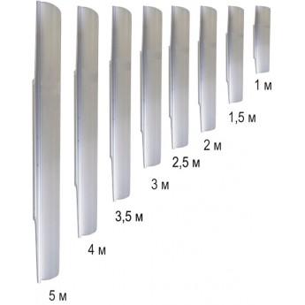 Алюминиевое лезвие 2,5м к РВ-01/РВ-01Д