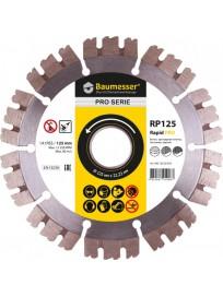 Алмазный диск 1A1RSS/C3 125x2,0/1,2x10x22,23-10 HIT Baumesser Rapid PRO